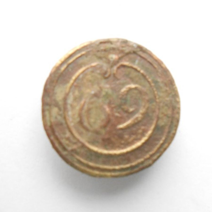 French 69th regt button SM 1er