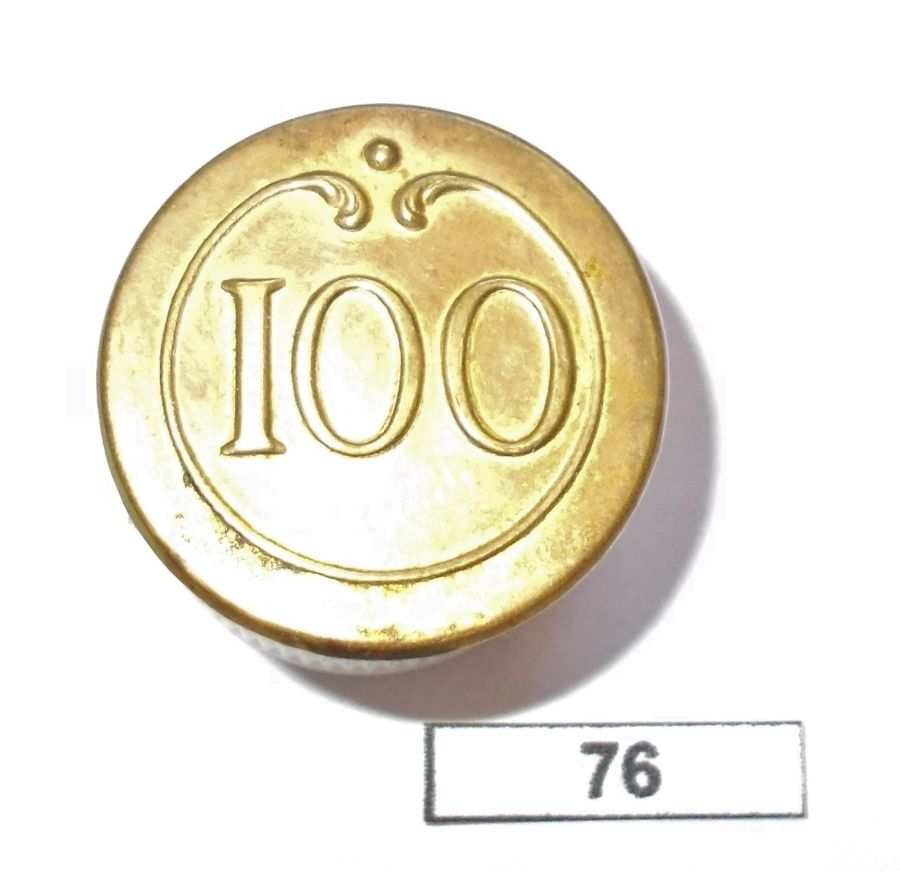 French 100th regt Officer button Large