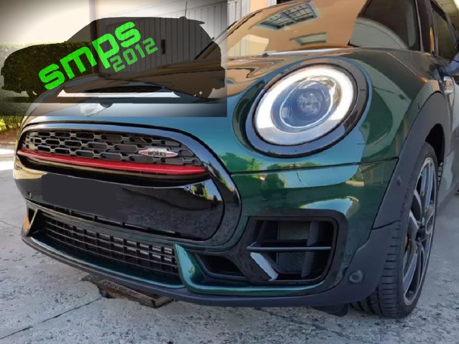 F54 Clubman Grille Bar Strip Cover