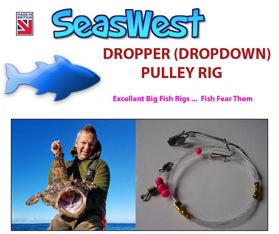 DROP DOWN Pulley Rig (Dropper Pulley)  10 Pack