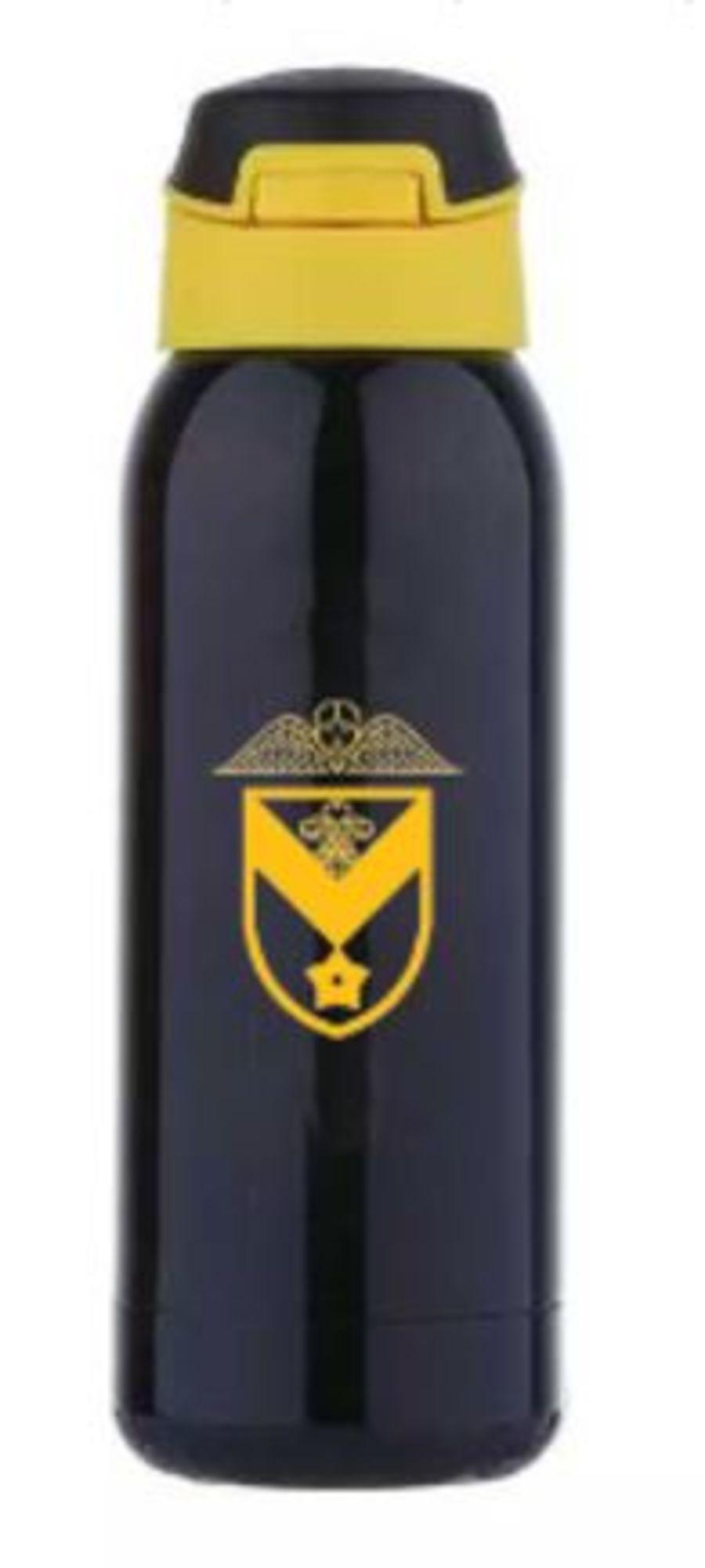 FoNR - Newport RFC Water Bottle