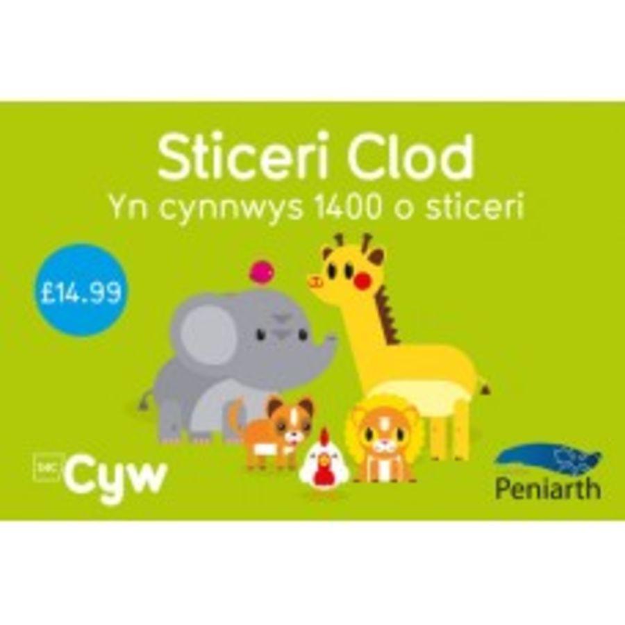 Sticeri Clod Cyw/ Cyw's Reward Stickers