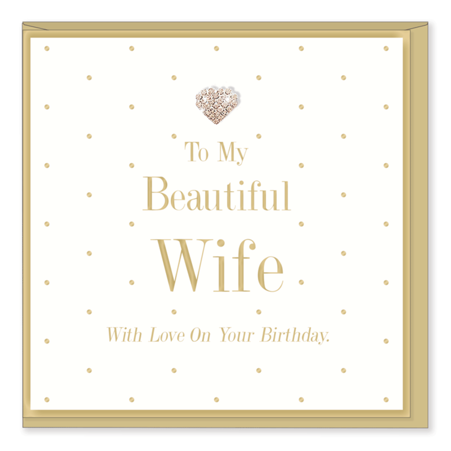 To My Beautiful Wife - Mad Dots Birthday Card