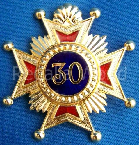 Rose Croix 30th degree Star Jewel