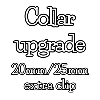 20mm/25mm collar upgrade - extra clip