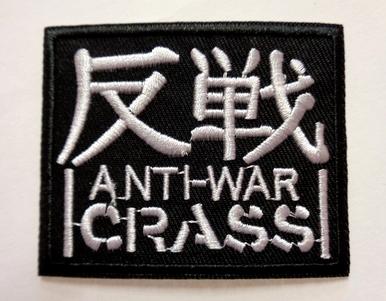 Crass Iron On Patch