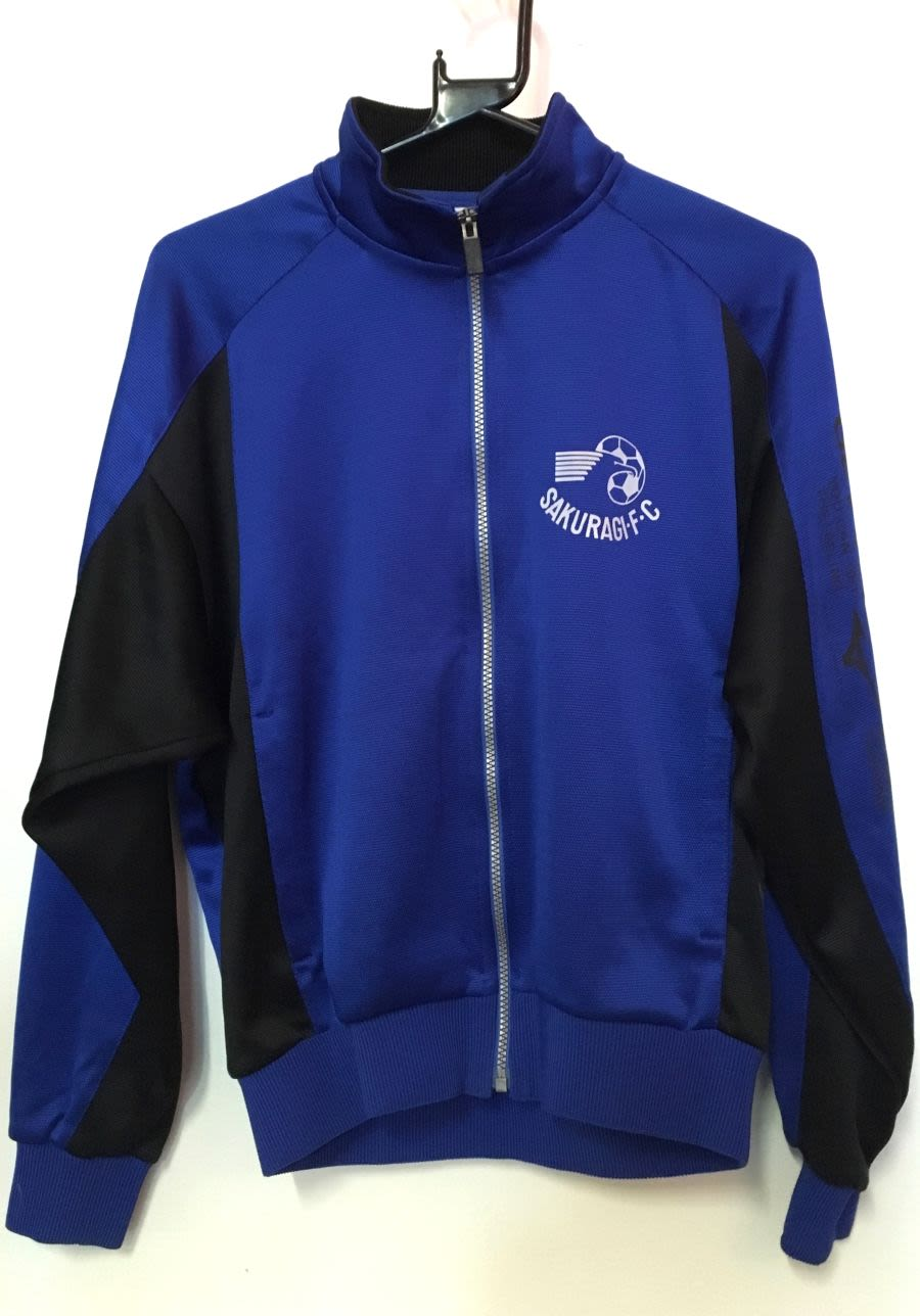 Blue Vintage Tracksuit Jacket