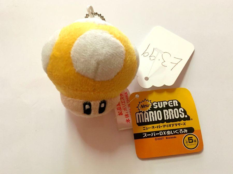 Yellow Mario Mushroom Plushie key ring