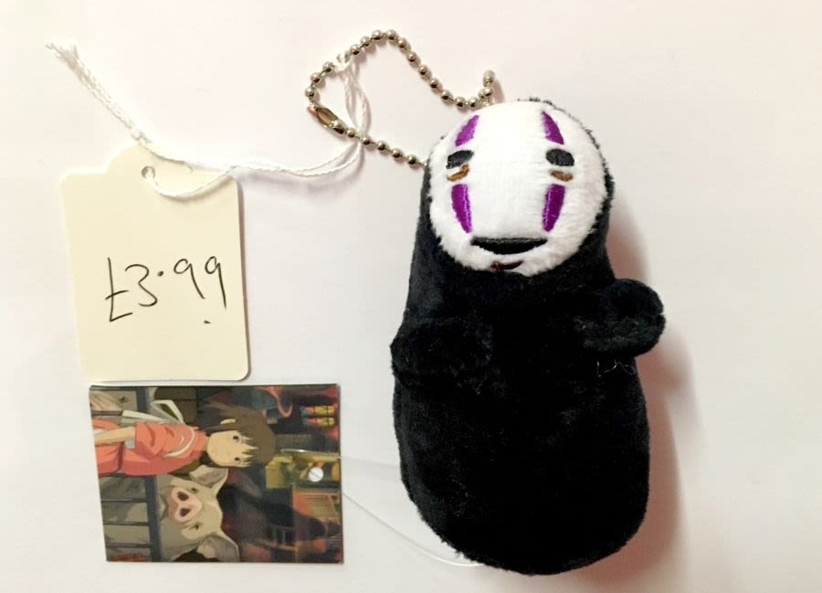 No Face Spirited Away Plushie Plushie Key Ring