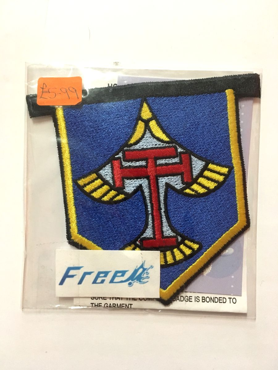 Free Iwatobi High School Iron On Patch