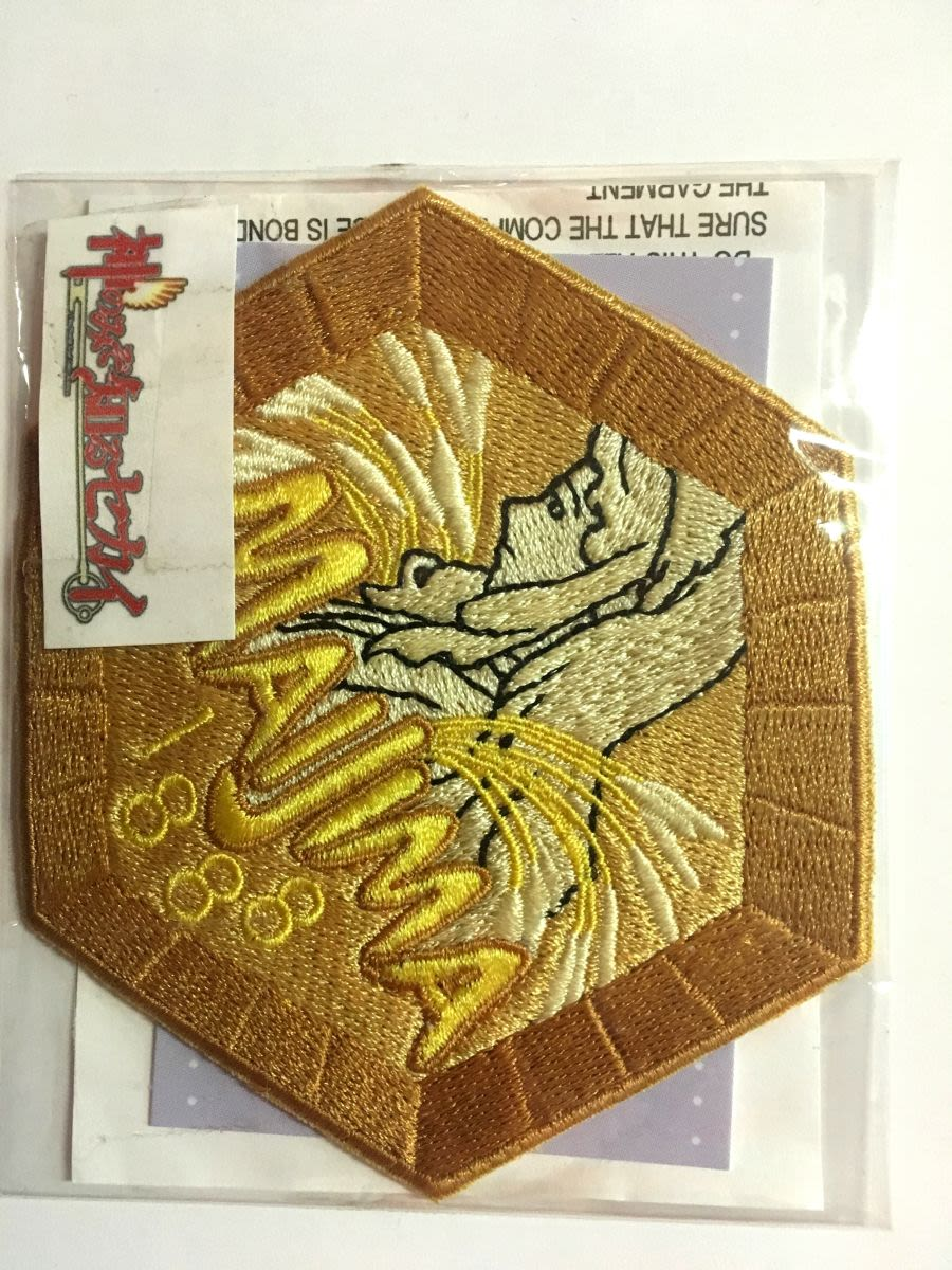 Hand made Maijima Private High School Iron On Patch
