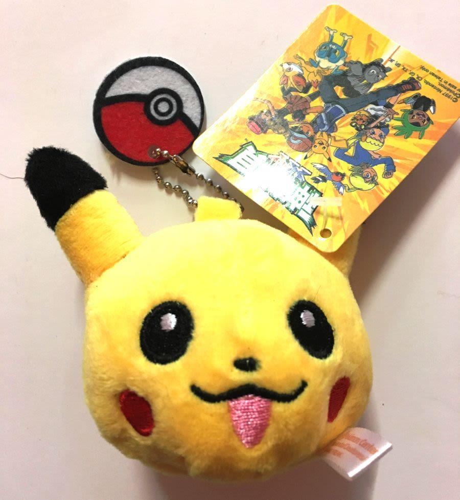 Pikachu Plush Keychain