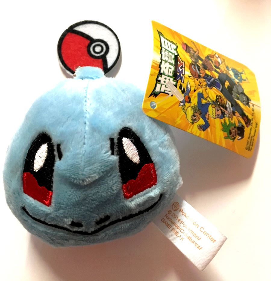 Squirtle Plush Keychain