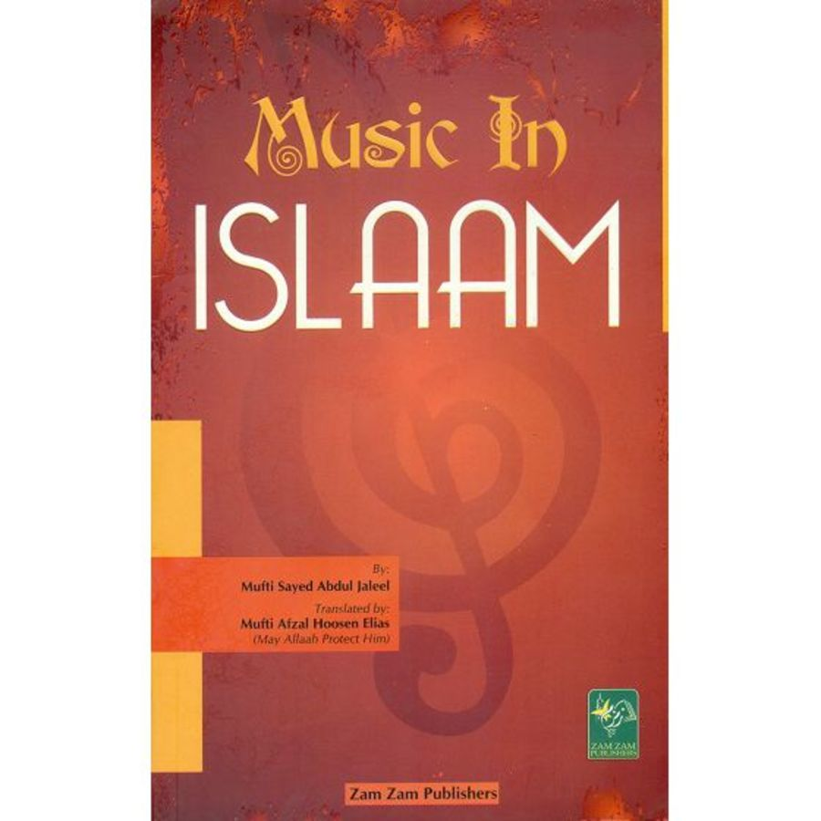 Music in Islaam