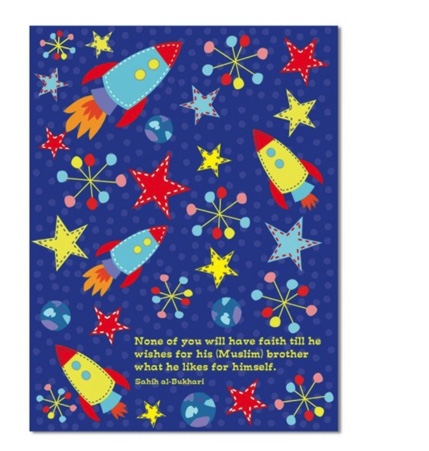 Blue Space Rocket Exercise Notebook