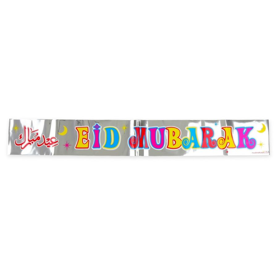 Eid Party Banner