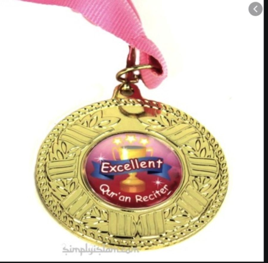 Quran reciter gold medal (pink)