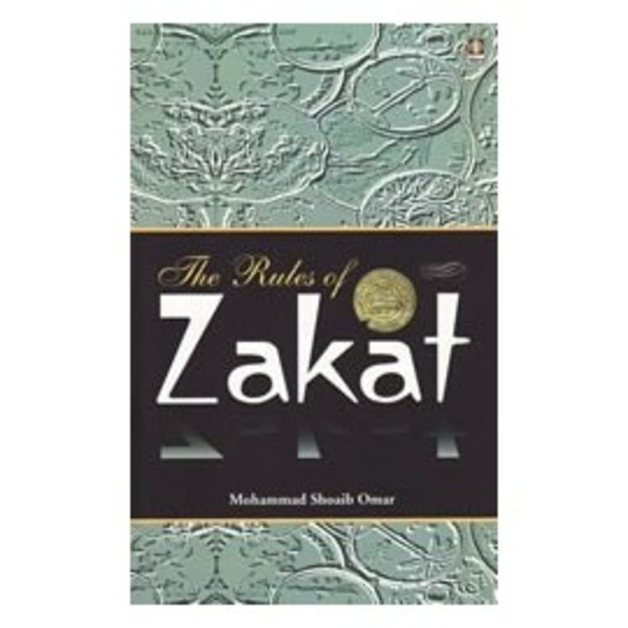 The Rules of Zakat