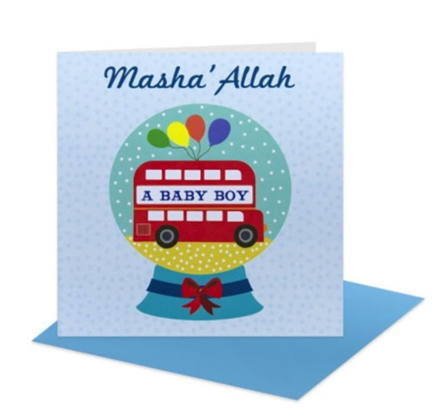 Baby Boy Card - Snow globe