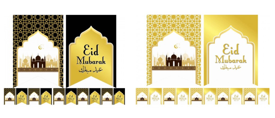 LIMITED EDITION EID COLLECTION (2017 range)-Party flags