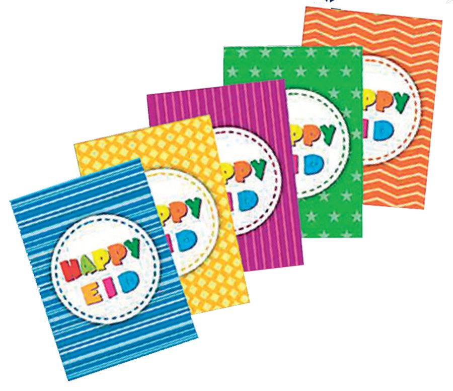 HAPPY EID CARDS (10 PACK) 2017
