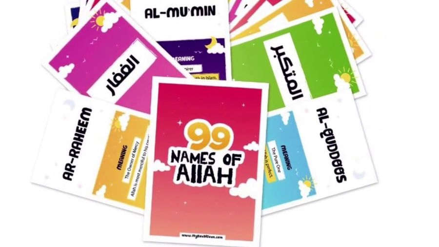99 Names of Allah Flash Cards