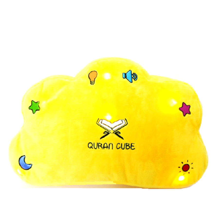 Quran Cube Pillow- Yellow