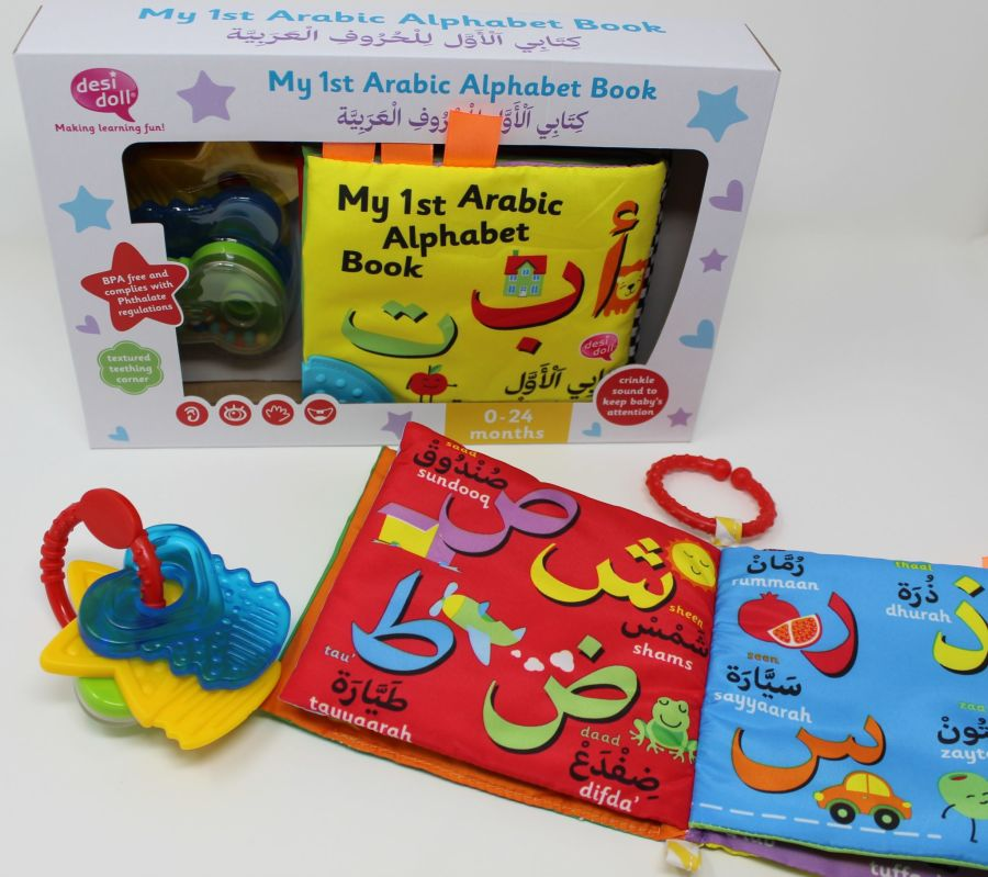 oft Cloth Book – Arabic Alphabet