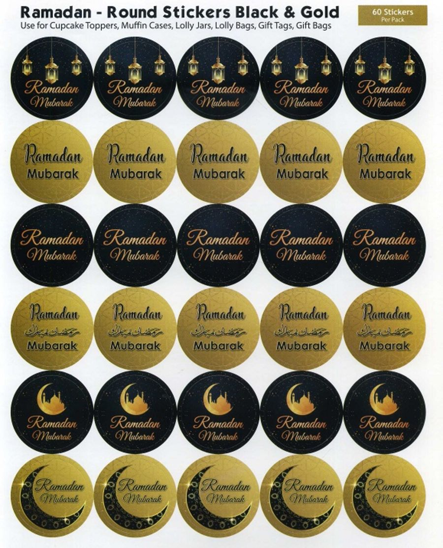 Ramadan Mubarak Round Stickers (60 White/Gold) Stickers