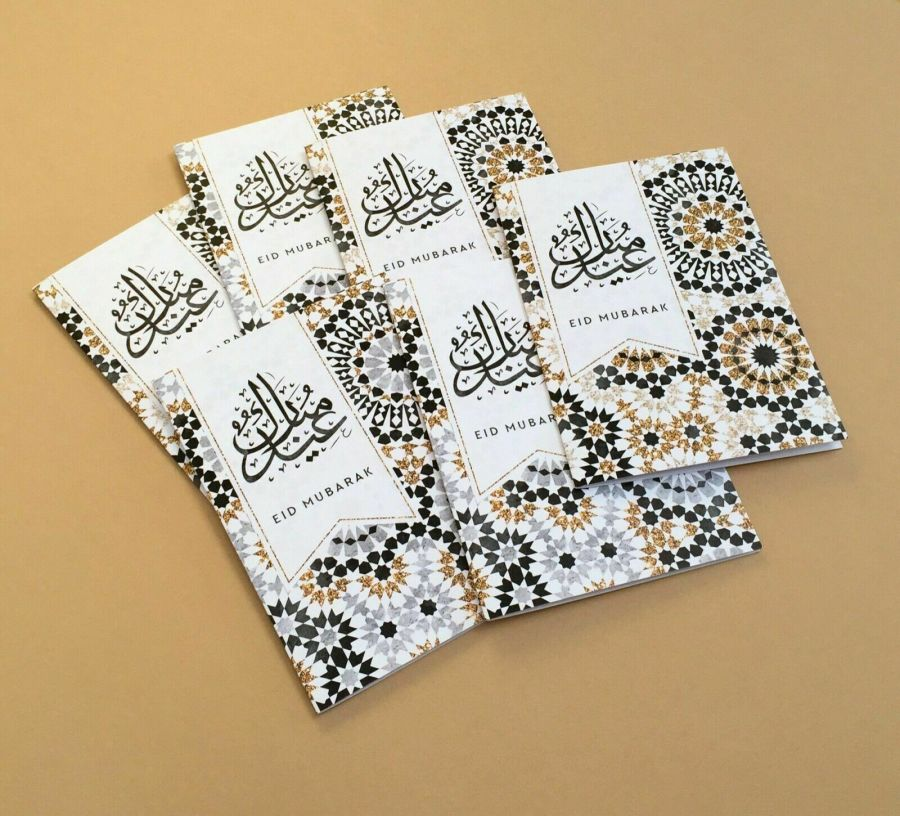 6x Eid Mubarak Cards - , A6 cards 'Mihrimah Collection