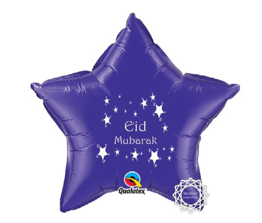 Eid Mubarak  Purple foil balloon