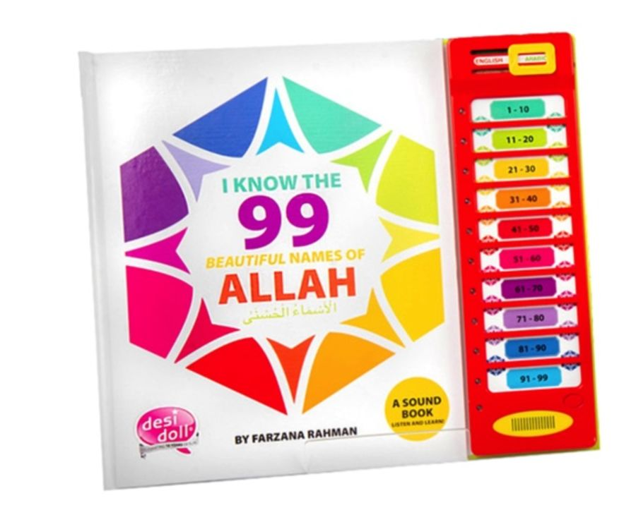 99 Names of Allah Story Sound Book