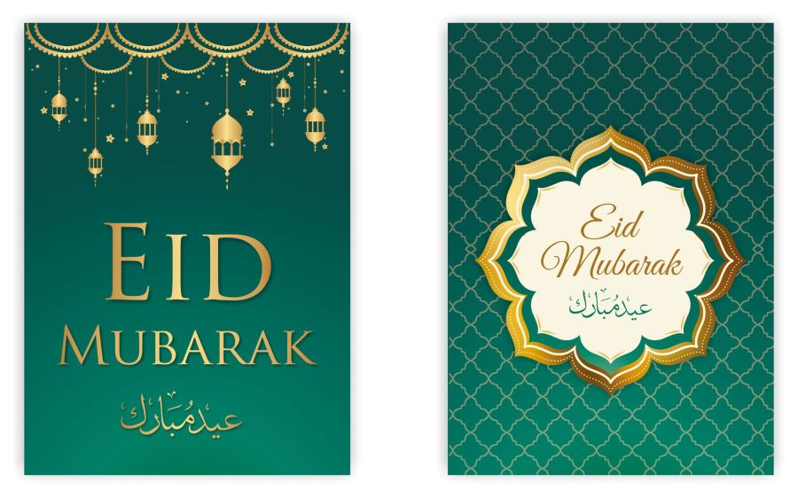 Eid Mubarak Cards (Green/Gold) 2020