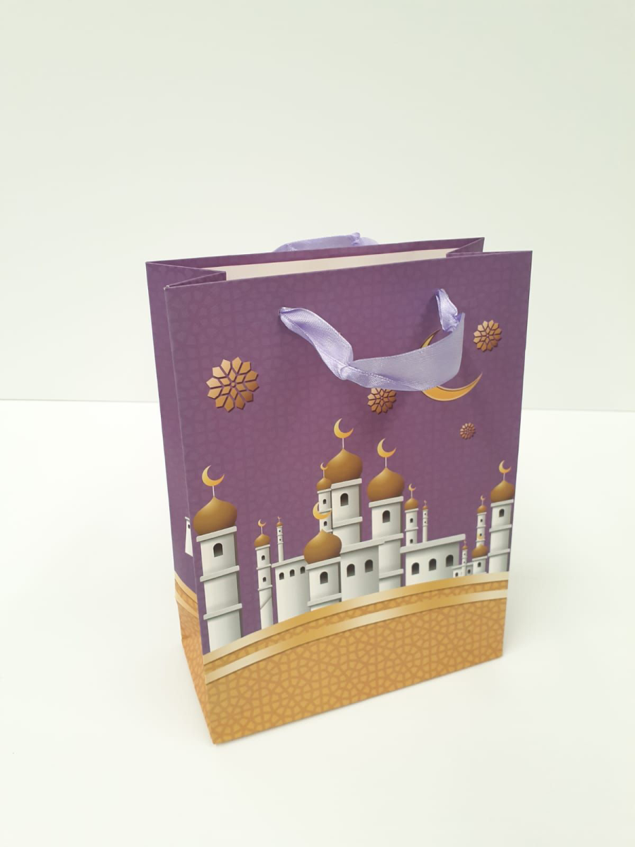 Gift Bag Mosque Design Medium (Purple)