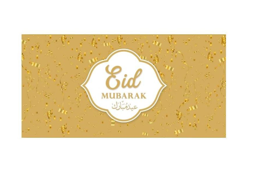 Eid Money Envelopes (Gold) 2020)