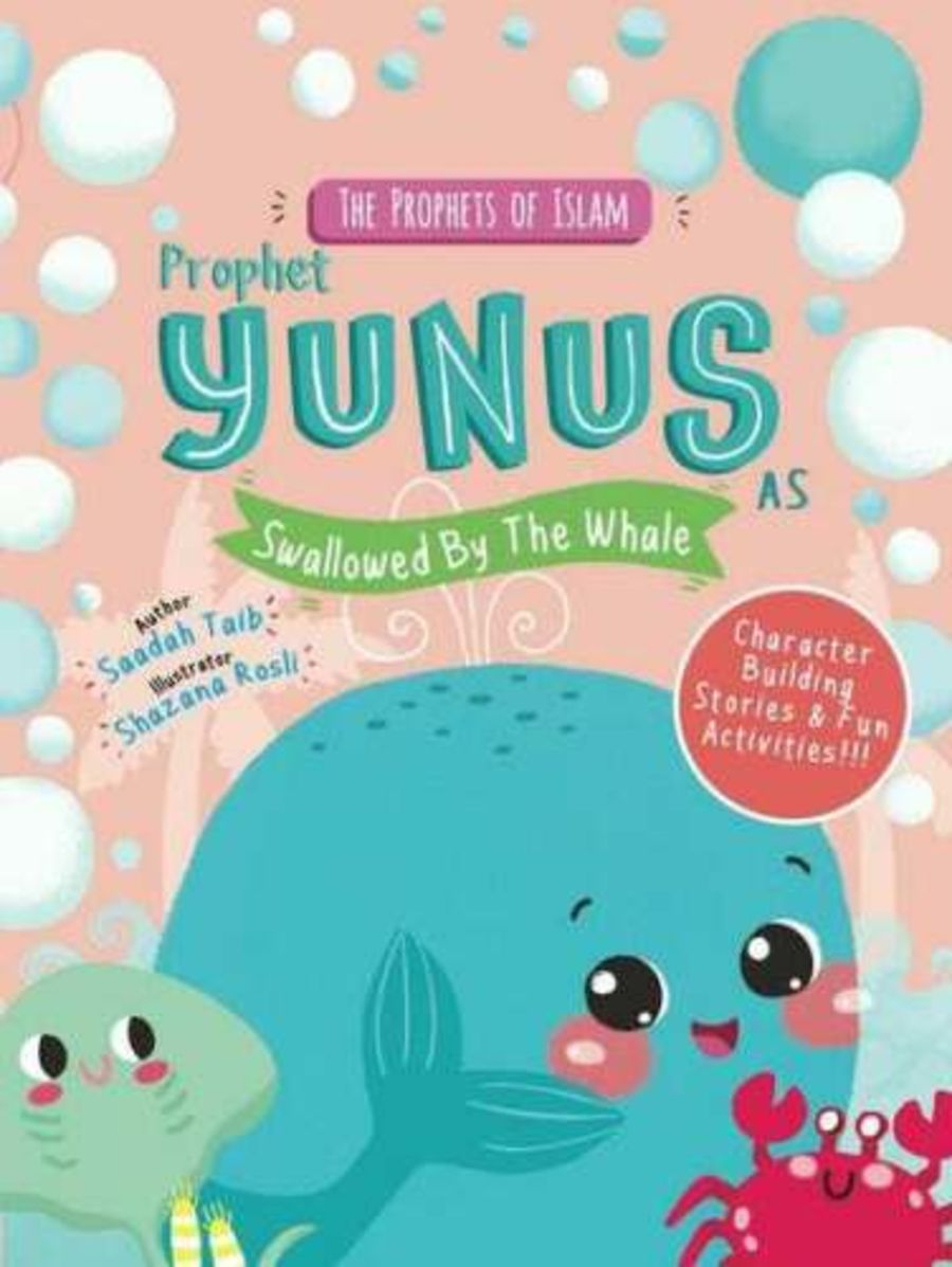 PROPHET YUNUS AND THE WHALE