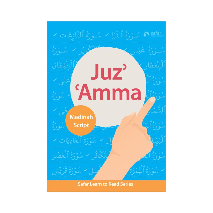Juz' 'Amma Madinah Script (Paperback) – Learn to Read Series
