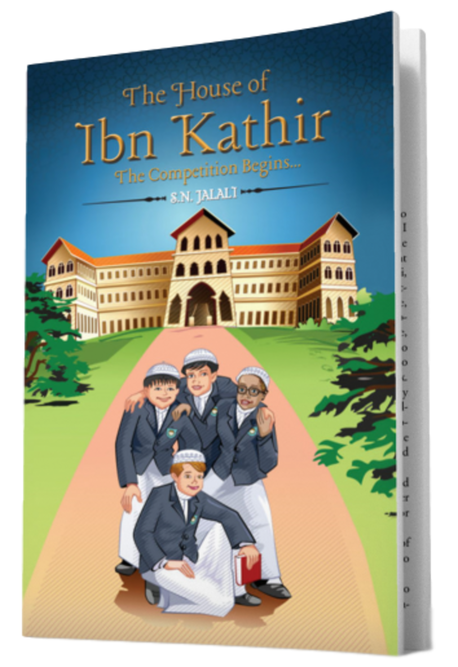 The House of Ibn Kathir: The Competition Begins...