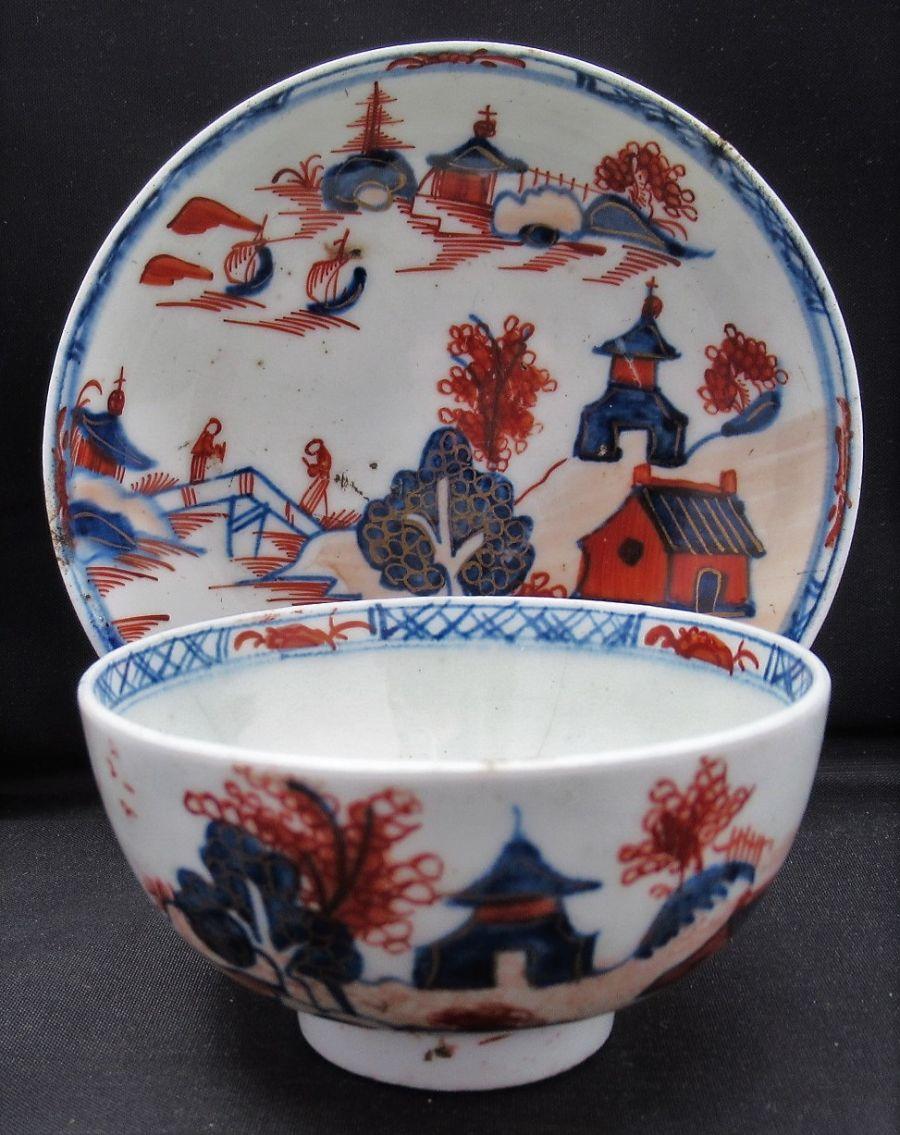 Lowestoft Porcelain Doll's House Redgrave pattern tea bowl and saucer, c1775