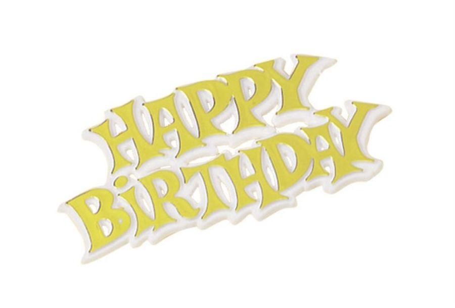 Happy Birthday White & Gold plastic cake decoration