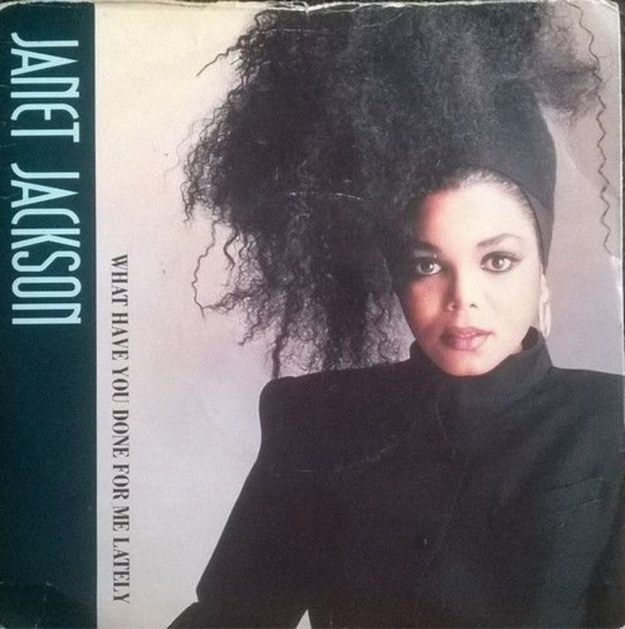 Janet Jackson - What Have You Done For Me Lately - Vinyl Record 7
