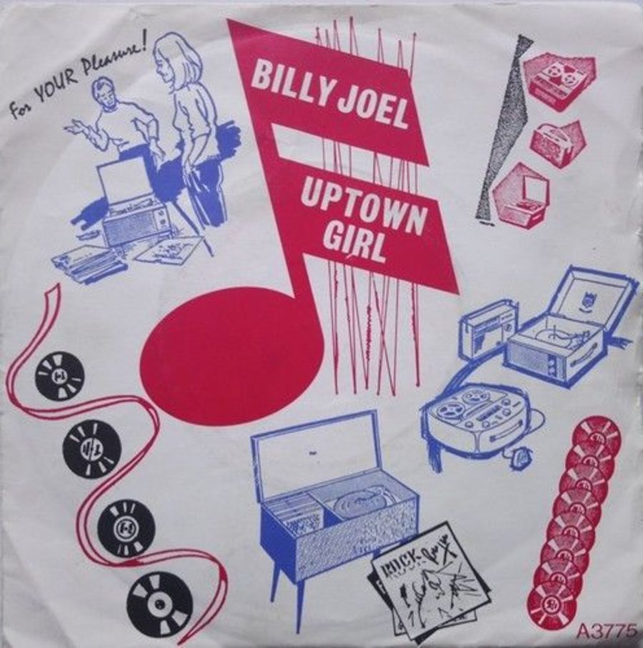 Billy Joel - Uptown Girl - Vinyl Record 7