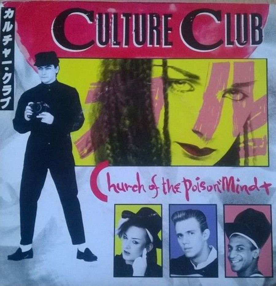 Culture Club - Church Of The Poison Mind - 7