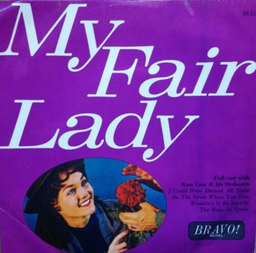 My Fair Lady - On The Streets EP - Vinyl Record 7