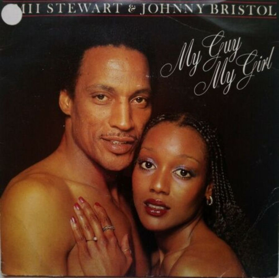 Amii Stewart & Johnny Bristol - My Girl My Girl - Vinyl Record 7