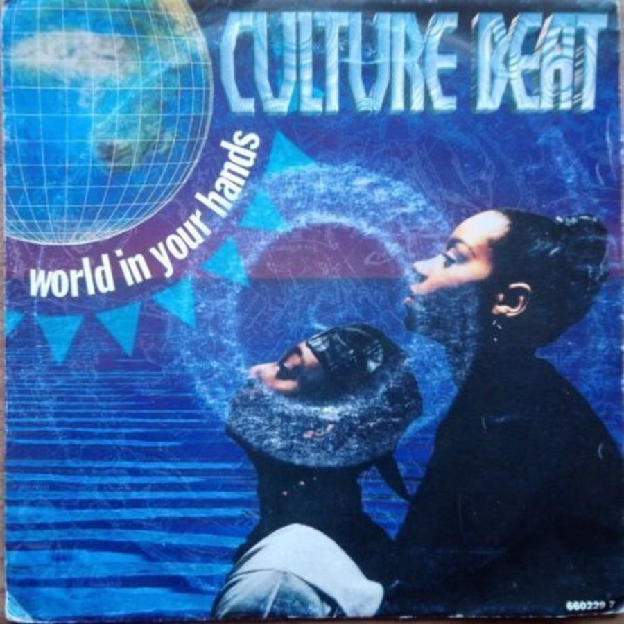 Culture Beat - World In Your Hands - Vinyl Record 7