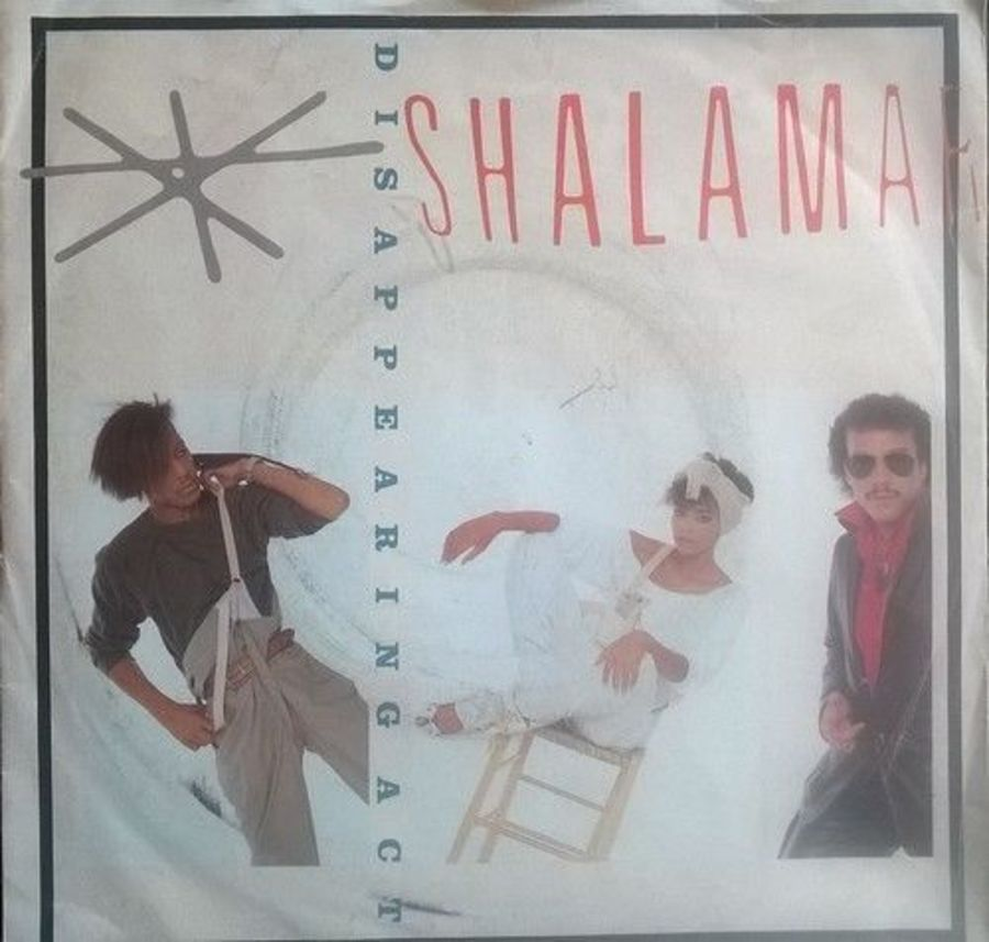 Shalamar - Disappearing Act - Vinyl Record 7