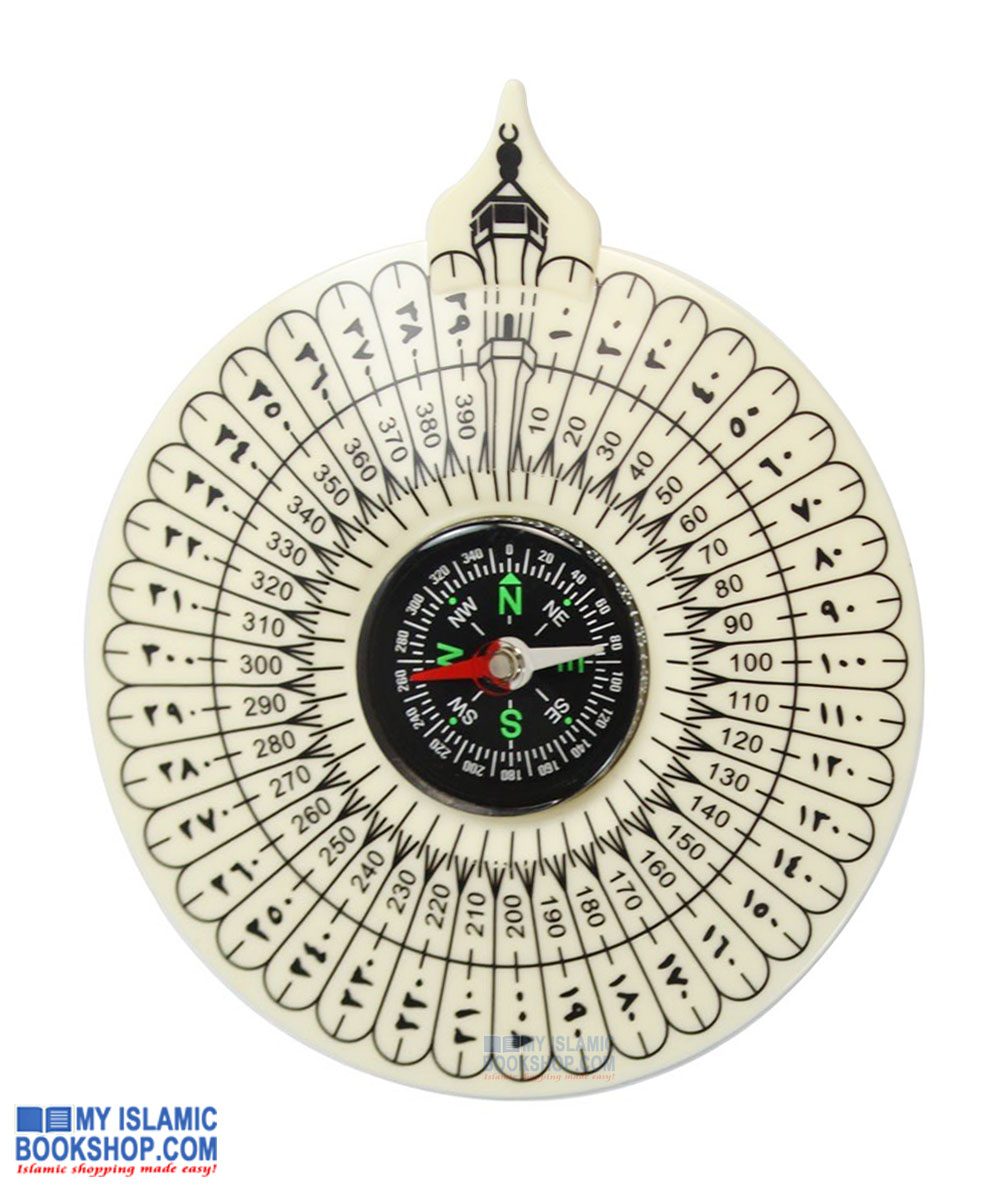 Qibla Direction Compass with Booklet