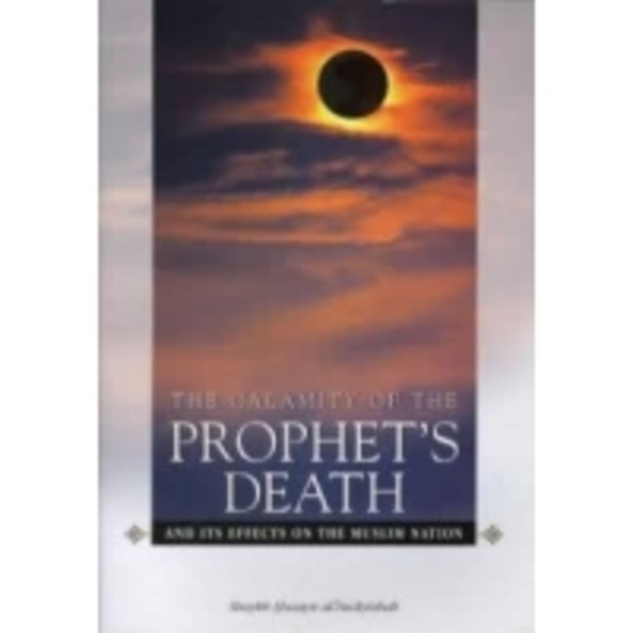 The Calamity of the Prophet's Death and its Effects on the Muslim Nation