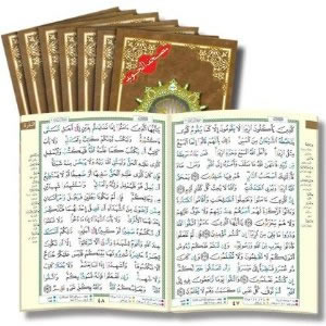 Tajweed Quran in 30 Parts with a Nice Leather Case(25x35cm) XL